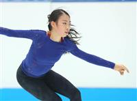 4回転ジャンプ挑戦「わからない」 フィギュア紀平 ジャパンOP前日練習
