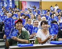 東京五輪・パラボランティア 研修始まる「ワクワクしてきた」