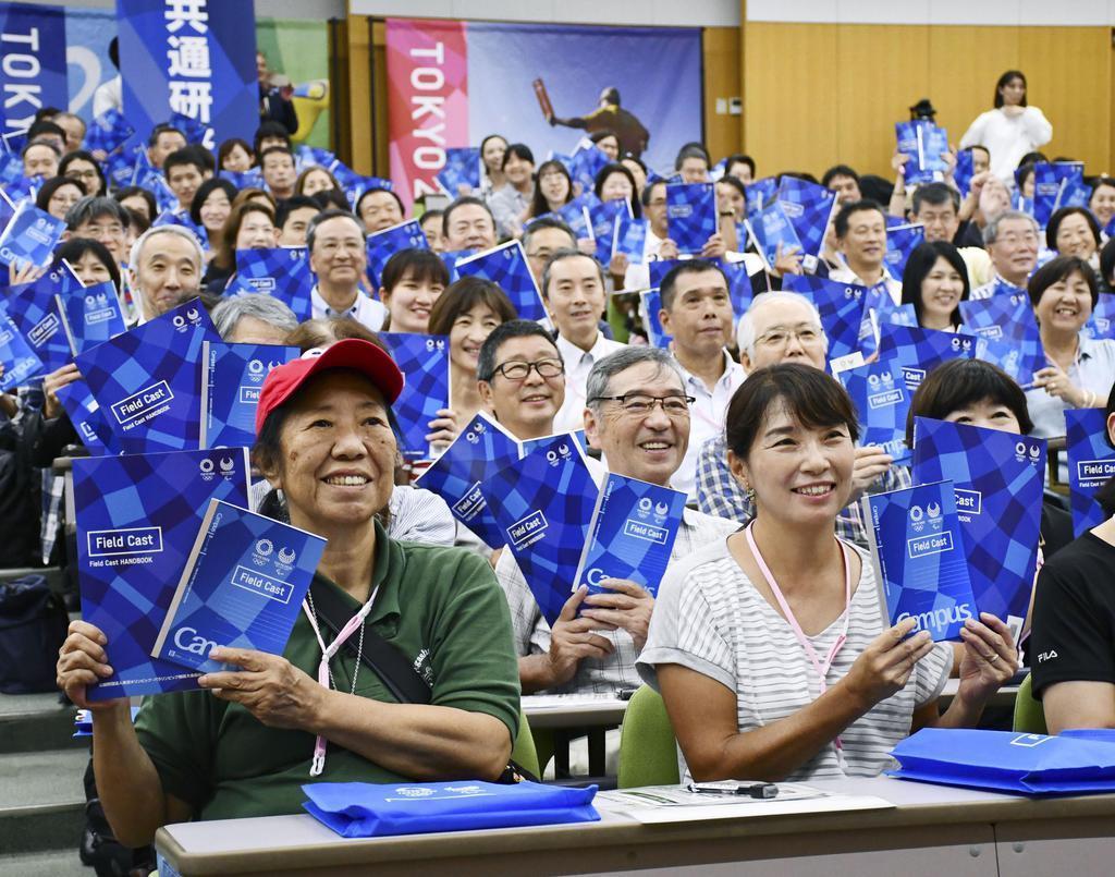 ボランティア 東京 オリンピック