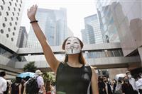 香港マスク禁止 市民の権利制限に懸念 市民の反発、国際批判も