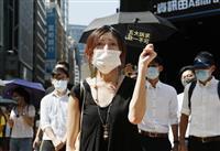 香港マスク規制 中国政府機関が「極めて必要」と支持を強調