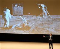 アポロ月面着陸50周年NASA科学者が東大阪で講演