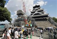 熊本城開放、被災後初 勇壮な大天守、間近で