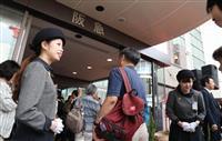 旧そごう「神戸阪急」開店 食品売り場と催場一新