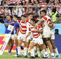 【ラグビーW杯 再現 日本-サモア戦】日本、38-19で勝利 ラストプレーでボーナスポ…