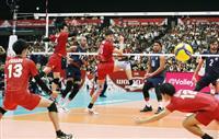日本、米国に負け2敗目 バレー男子W杯