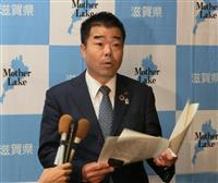豚コレラ 滋賀県、ワクチン接種実施 今月下旬から4千頭に