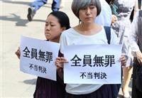 【新聞に喝!】東電旧経営陣判決の報道に大人と子供の「差」が見えた 作家・ジャーナリスト…