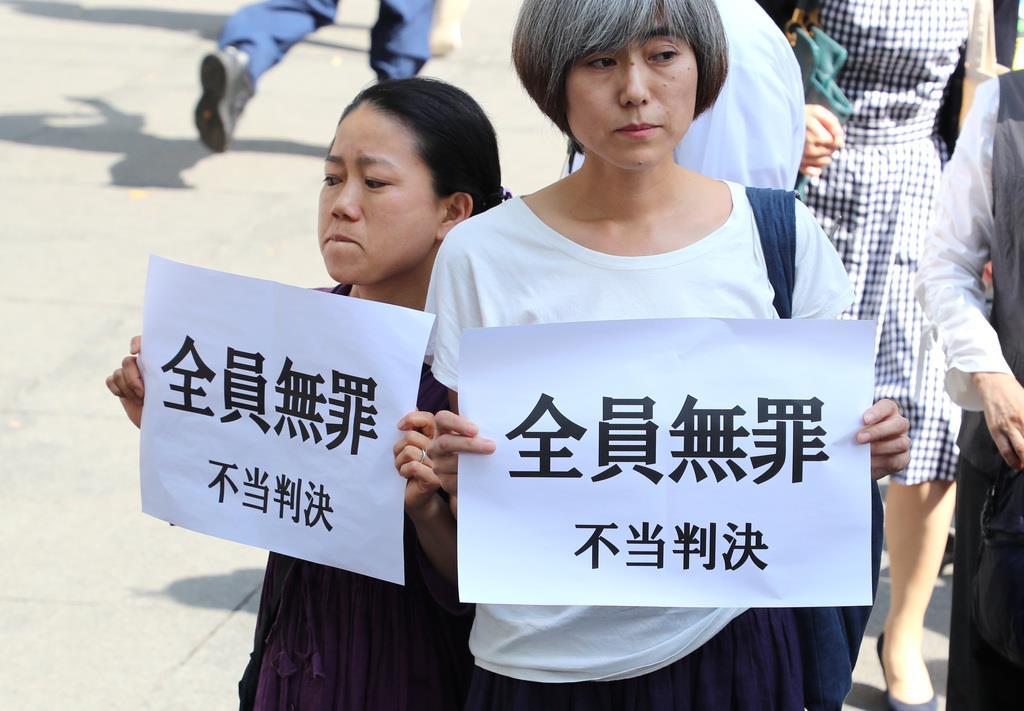 【新聞に喝!】東電旧経営陣判決の報道に大人と子供の「差」が見…