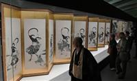 京都・嵐山に福田美術館オープン