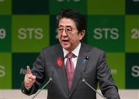 安倍首相が海洋プラごみ解決を主導する決意を表明
