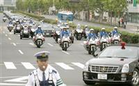 ご即位祝賀パレードの見学ツアー大人気 キャンセル待ち、事前下見も
