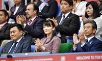 眞子さま、テニスの楽天オープン決勝をご観戦