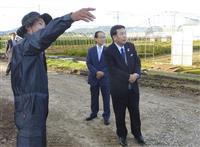 立憲民主・枝野代表が農業支援をアピール 日米貿易協定を国会で追及へ