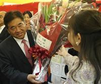 埼玉・所沢市長選、現職の藤本氏3選
