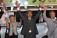 埼玉・幸手市長選、新人の木村氏が初当選