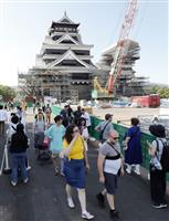 熊本城、被災後初の一般開放 勇壮な大天守間近に