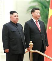 中朝国交樹立70年 両首脳が祝電を交換 金正恩氏「友好関係の全面復興を」