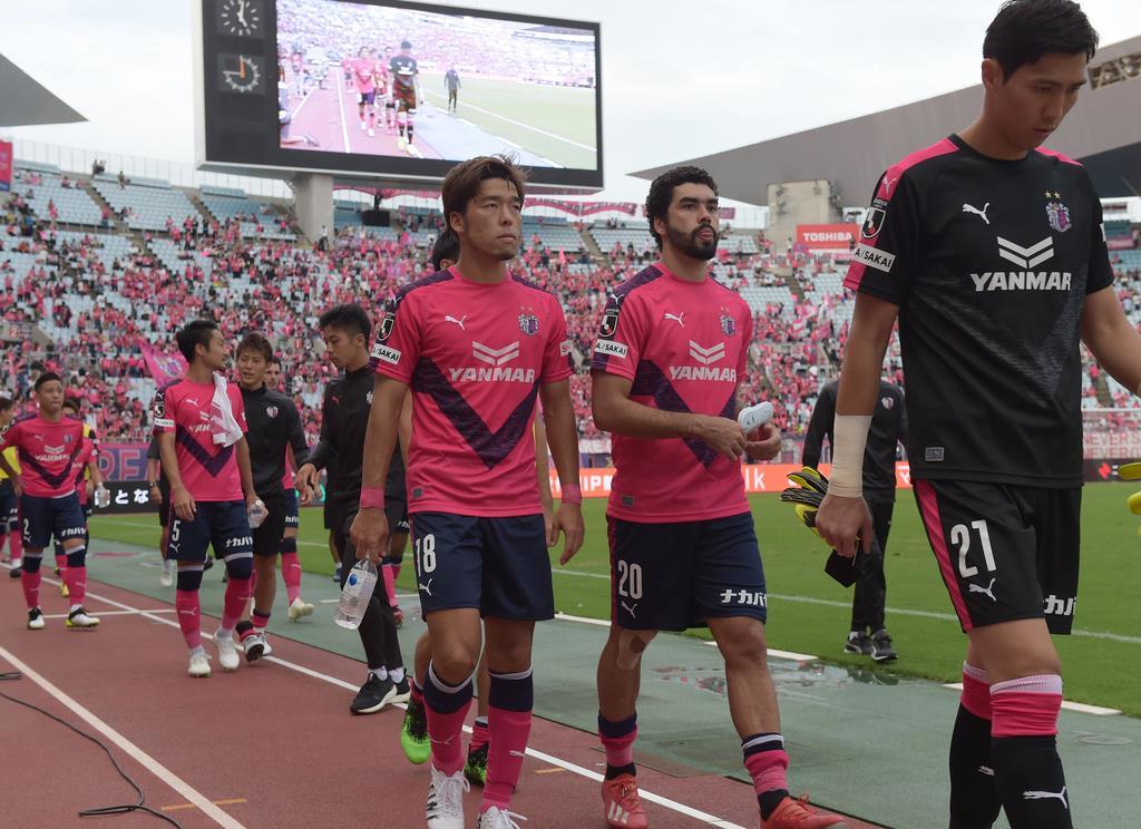 C大阪5連勝でストップ 1点が遠く…歯切れ悪く精彩欠く