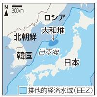 北漁船と水産庁の取締船が能登半島沖で衝突