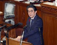 首相、関電問題「適正な運営に努めるのが当然」 衆院代表質問