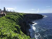 【玉砕の島はいま】(下)島に眠る2万5千人 75年後のバンザイクリフは…