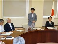 群馬県、豚コレラ対策本部を前倒し設置 知事「全庁で取り組む」 イノシシ捕獲強化へ「予算…