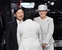 両陛下、更生保護制度施行70周年大会ご臨席