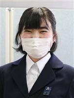 肺移植の相模原の高校生が帰国 「うれしくて幸せいっぱい」