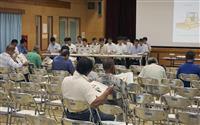 陸自弾薬庫7日に着工 沖縄・宮古島