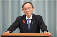 菅氏、金田氏の訃報に「前人未踏の400勝の功績に敬意」