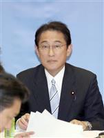 岸田氏「議論促すのは当然」 衆院議長発言に理解 野党を批判
