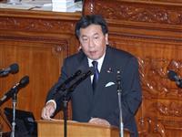 立民・枝野氏「越権であり信じがたい」 衆院議長発言を批判
