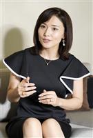 自民・金子恵美前衆院議員が政界引退表明 「繰り上げ」も辞退