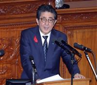 衆院代表質問 首相の主なやりとり 台風、関電、北漁船…