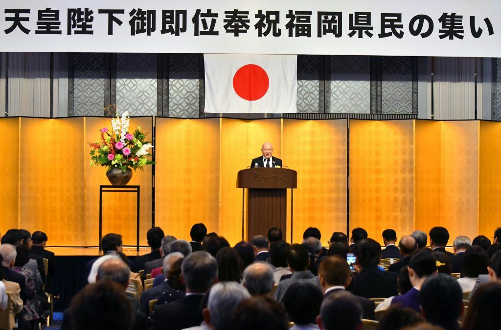 マンリオ・カデロ駐日サンマリノ大使が講演した天皇陛下御即位奉祝福岡県民の集い