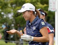 渋野が米女子ツアー出場へ 台湾選手権に主催者推薦で
