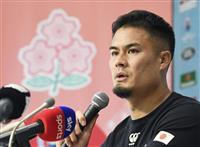 日本が練習開始 ラグビーW杯スコットランド戦へ
