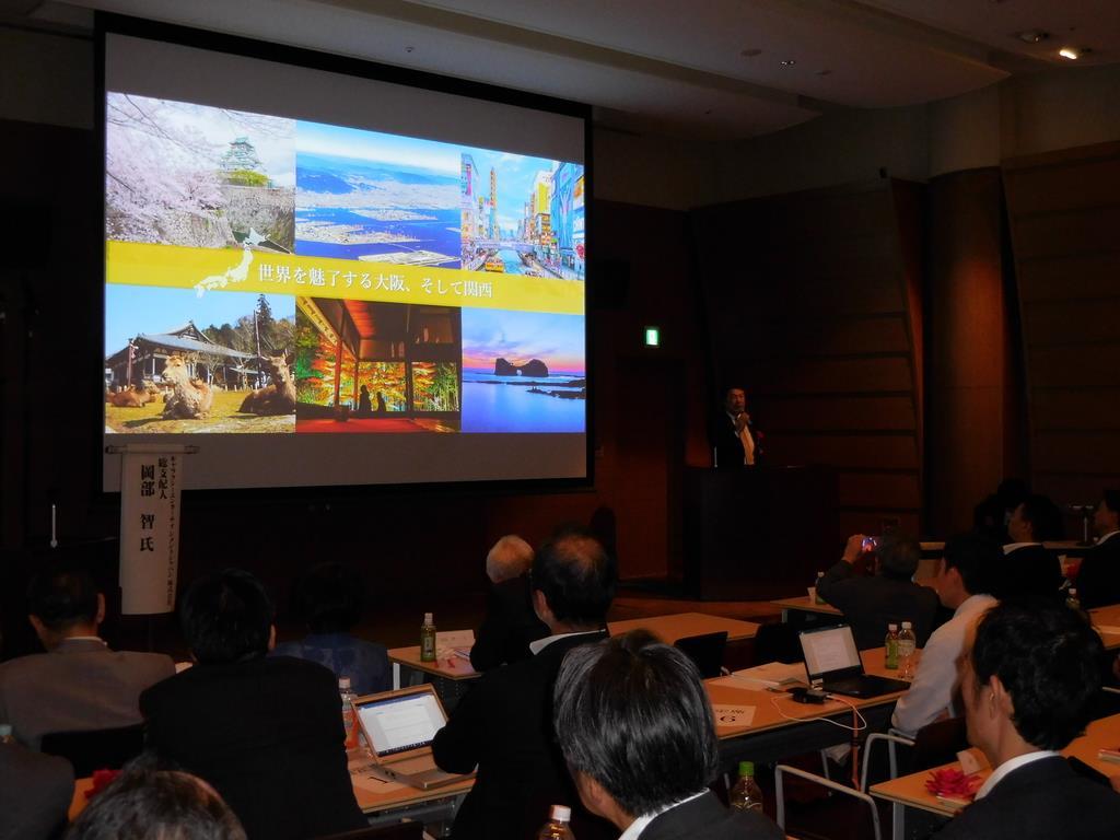7日、大阪市北区で行われた万博・IR関連のシンポジウムでは、米、香港系のIR事業者2社がプレゼンテーションを行い、優位性を強調した(黒川信雄撮影)