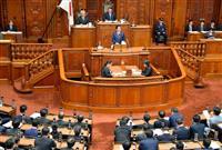 【風を読む】日本の「理想」語った首相演説 論説副委員長・榊原智