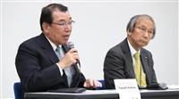 「前進へふさわしいリーダー」 内田次期社長決定で日産が記者会見