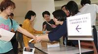 【動画あり】愛知芸術祭、不自由展が再開 昭和天皇関連動画は2回目のみ