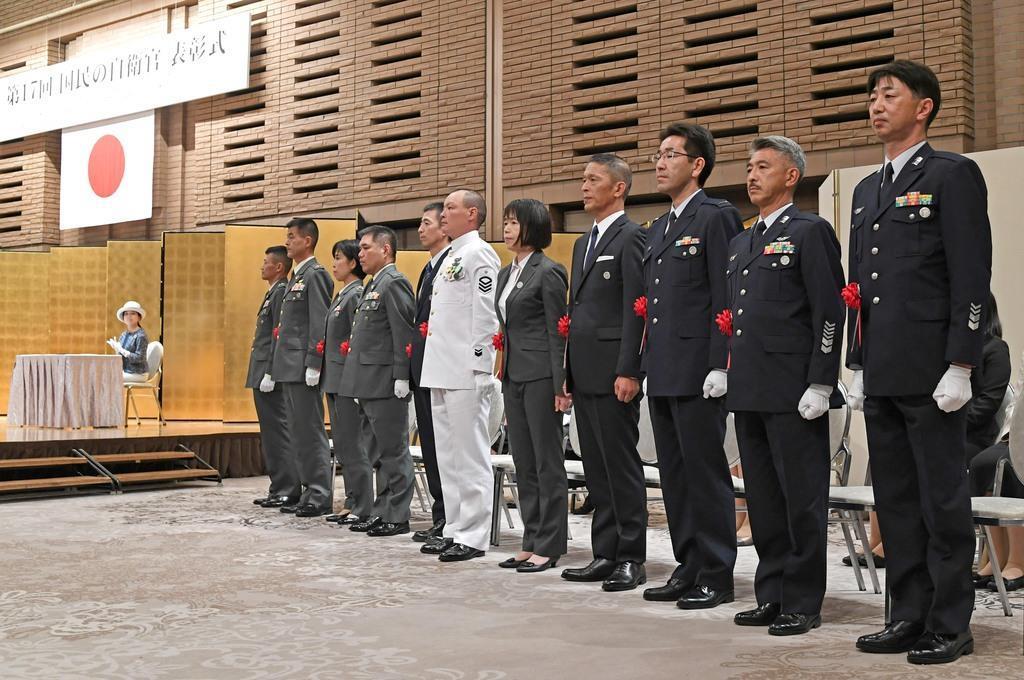 第17回「国民の自衛官」表彰式 「支えに感謝し、支えとなる」