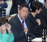 N国・立花党首が議員辞職へ 参院埼玉補選に向け、夕方会見