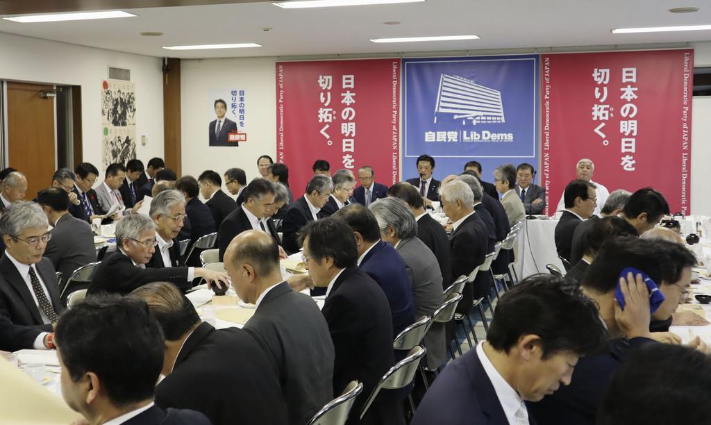 自民党本部で開かれた水産関連会合=8日午前、東京・永田町