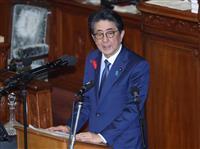 首相、北方領土交渉「日本売り渡すとの指摘当たらぬ」
