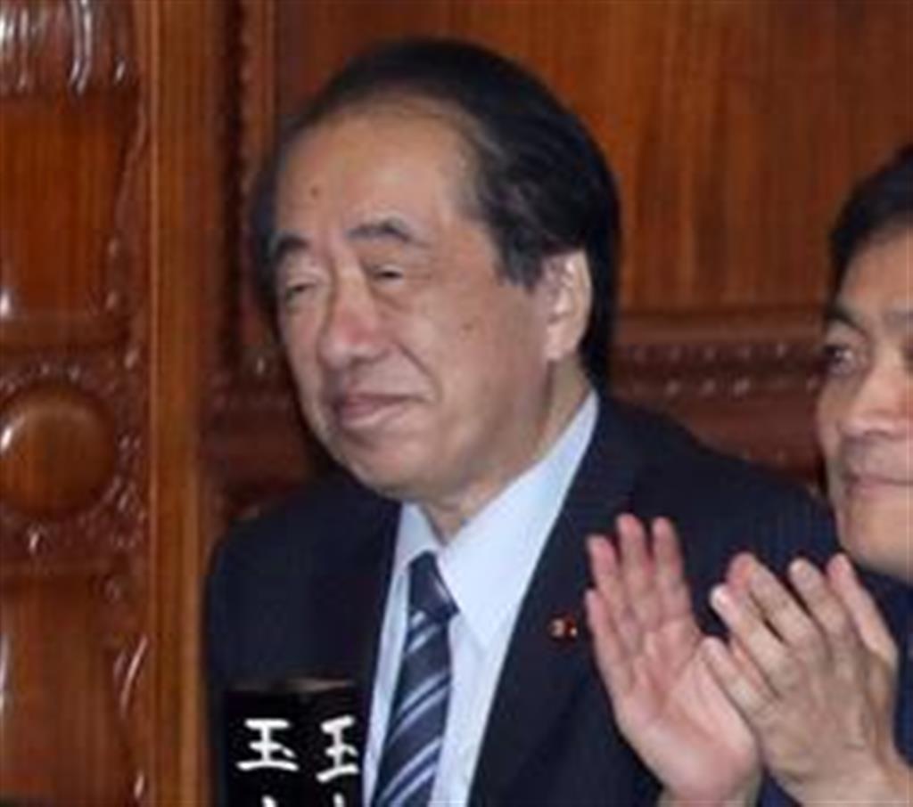 立憲民主党の菅直人元首相