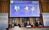 欧米の3人にノーベル物理学賞 宇宙の構造解明で