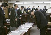 「全容解明と体質改善を」 関電会長の辞任意向 京都市の門川大作市長