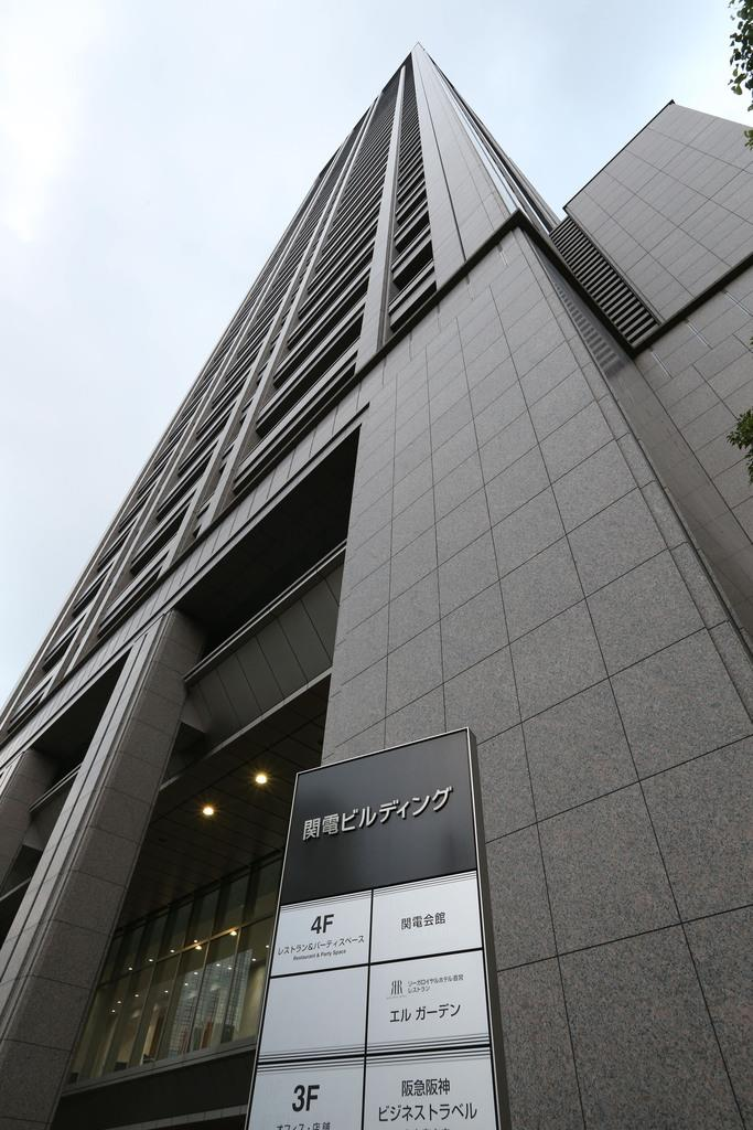 関西電力本店=9月27日、大阪市北区(恵守乾撮影)